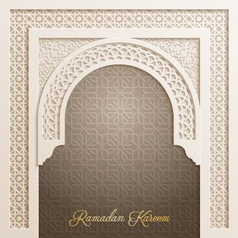 Mezquita puerta con patrón arabe.