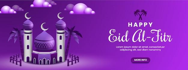 Mezquita púrpura como fondo de la pancarta de eid al-fitr
