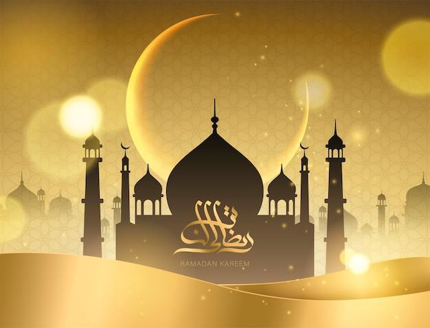 Mezquita de silhoutte en el desierto dorado con caligrafía de ramadan kareem, elementos de partículas brillantes