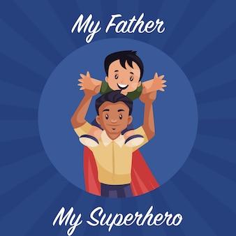 Mi padre mi plantilla de diseño de banner de superhéroe