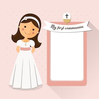 Mi primera invitación de comunión con mensaje sobre fondo rosa