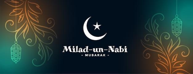 Milad un nabi mubarak diseño de banner floral decorativo
