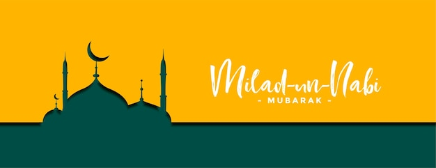 Milad un nabi mubarak diseño de banner islámico