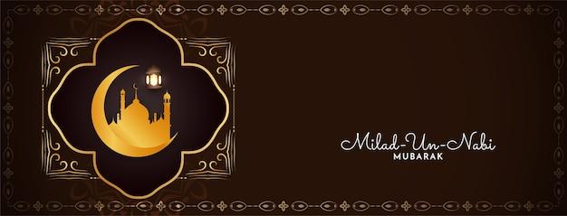 Milad un nabi mubarak hermosa pancarta islámica