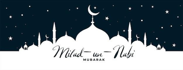 Milad un nabi mubarak mezquita y diseño de banner de estrellas