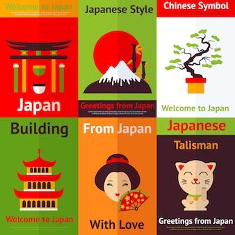 Mini carteles de japon
