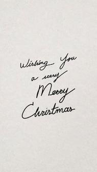 Minimal christmas iphone wallpaper, vector de tipografía de saludo navideño