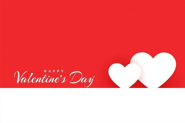 Minimal happy valentines day love design card
