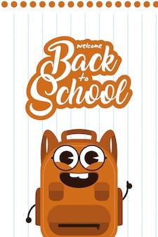 Mochila escolar equipo kawaii diseño de ilustración de personaje cómico
