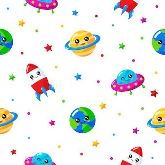 Modelo inconsútil lindo divertido kawaii espacio. estilo de dibujos animados de planetas aislado