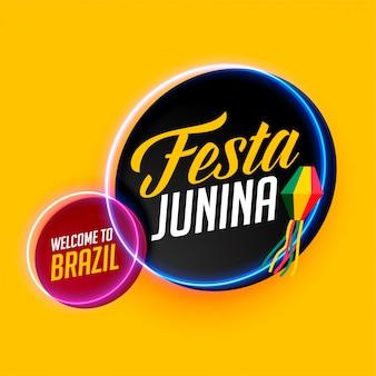 Moderno diseño de banner de fiesta junina con estilo