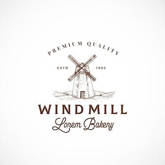 Molino de viento panadería resumen signo, símbolo o logotipo