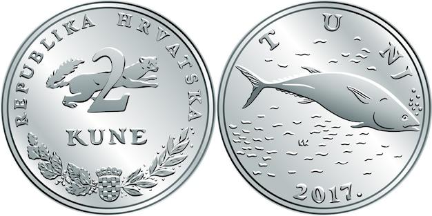 Moneda croata de 2 kunas, atún en el reverso, marta, escudo de armas, título del estado e indicación del valor en el anverso, moneda oficial en croacia