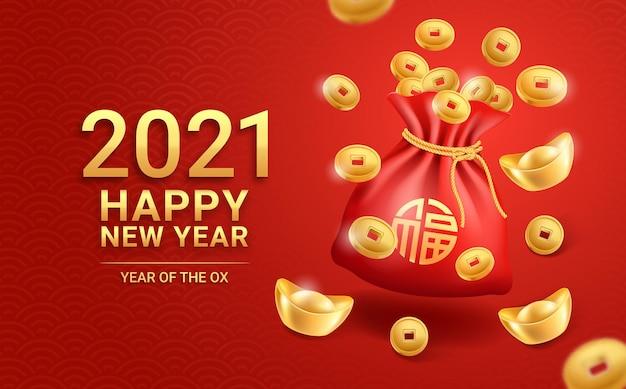 Monedas de oro del lingote de oro del año nuevo chino y bolso rojo en el fondo de la tarjeta de felicitación.