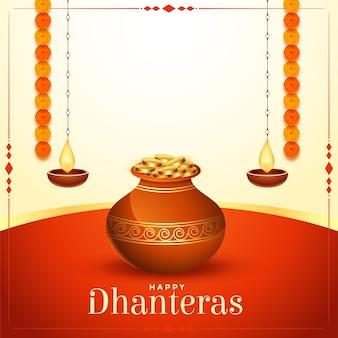 Monedas de oro olla tarjeta feliz festival dhanteras