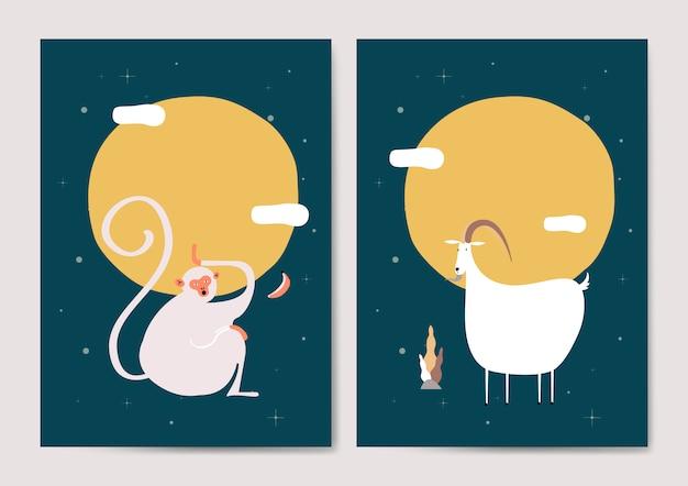 Mono y tarjetas de cabra