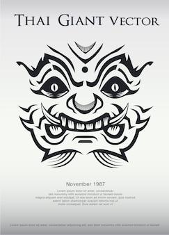Monstruo gigante tailandés