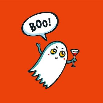 Monstruo de halloween - lindo fantasma con cóctel y bocadillo de diálogo