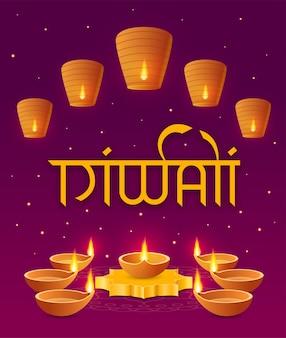 Un montón de lámparas de aceite diya y faroles de papel con luz sobre fondo morado con estrellas y con letras de texto diwali en estilo hindi. festival de vacaciones concepto diwali
