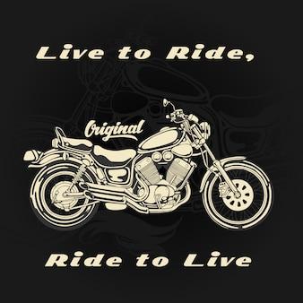 Motocicleta de ilustración para camiseta.