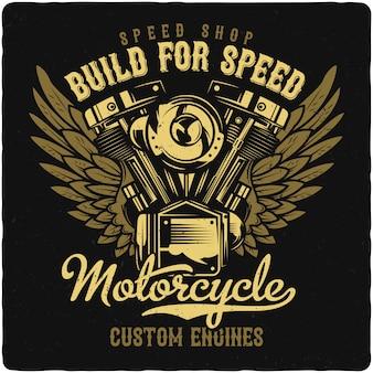 Motor de la motocicleta