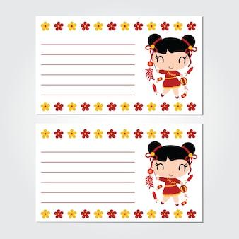 La muchacha linda juega los petardos en la historieta del vector de la frontera de la flor para la tarjeta del año nuevo chino
