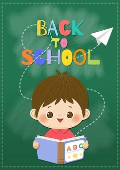 Muchacho sonriente feliz, concepto de regreso a la escuela