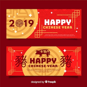 Muestra banner año nuevo chino