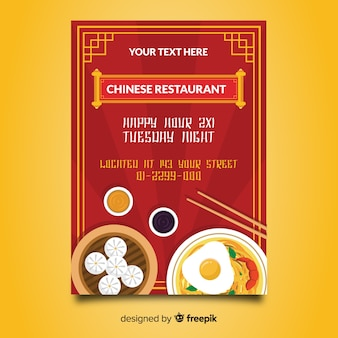 Muestra flyer comida china plana