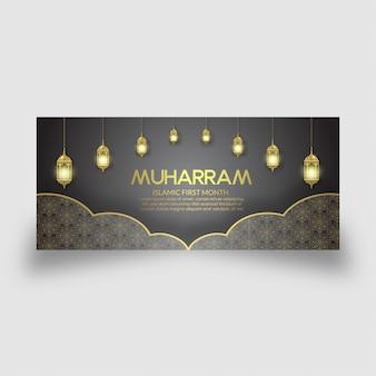 Muharram banner y plantilla