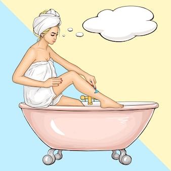 Mujer afeitarse las piernas con el vector de dibujos animados de afeitar