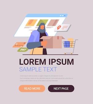 Mujer árabe con caja de cartón ordenando productos servicio de entrega rápida concepto de compras en línea retrato vertical copia espacio ilustración vectorial