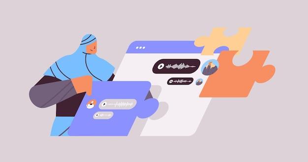 Mujer árabe charlando con chatbot asistente robótico por mensajes de voz aplicación de chat de audio concepto de tecnología de inteligencia artificial ilustración de vector de retrato horizontal