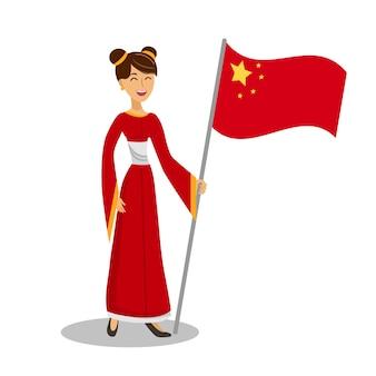 Mujer china con bandera color plano ilustración