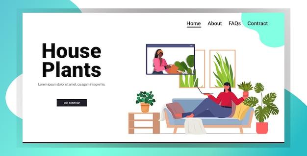 Mujer cuidando de ama de casa de plantas de interior discutiendo con un amigo en la ventana del navegador web durante la videollamada espacio de copia horizontal
