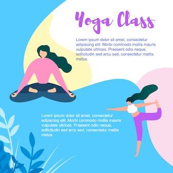 Mujer de dibujos animados, ejercicio y meditación en clase de yoga.