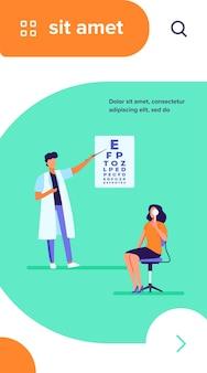 Mujer examinando los ojos con la ayuda del oftalmólogo. oculista, carta, hospital ilustración vectorial plana