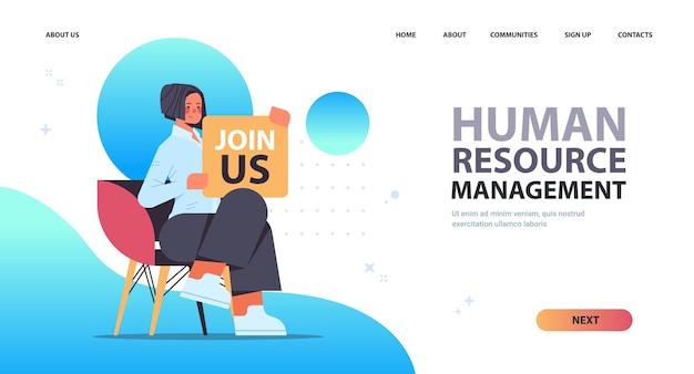 Mujer, gerente de recursos humanos, tenencia, estamos contratando, únase a nosotros, cartel, vacante, contratación abierta, recursos humanos, concepto, longitud completa, espacio de copia, horizontal, vector, ilustración