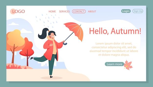 Mujer joven feliz con paraguas camina en el parque bajo la lluvia, paisaje otoñal, diseño de páginas web.