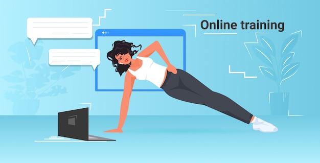 Mujer joven haciendo ejercicios de fitness yoga entrenamiento en línea concepto de estilo de vida saludable chica viendo tutoriales en la computadora portátil copia espacio horizontal ilustración