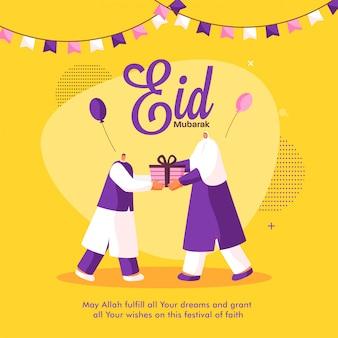 Mujer musulmana dado caja de regalo al hombre sobre fondo amarillo para la celebración de eid mubarak.