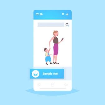 La mujer de negocios que usa el teléfono celular mientras camina con el hijo pequeño quiere atención del concepto de adicción a la madre teléfono inteligente aplicación móvil en línea de longitud completa