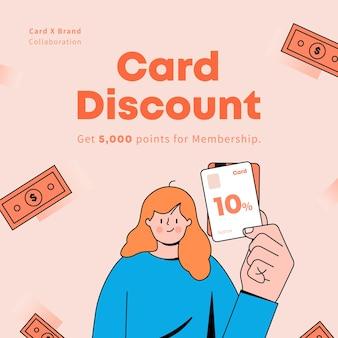 Mujer que sostiene la ilustración de vector de evento de compras de evento de descuento de tarjeta de crédito de tarjeta de crédito