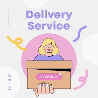 Mujer sosteniendo una ilustración de vector de servicio de entrega de caja