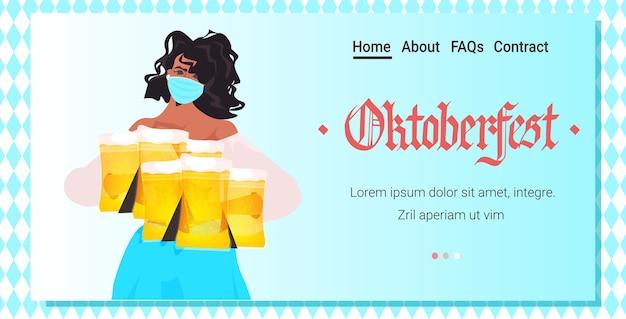 Mujer sosteniendo jarras de cerveza oktoberfest fiesta celebración del festival camarera vistiendo máscara