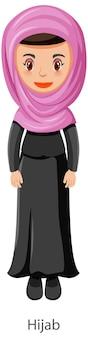 Una mujer vestida con velo tradicional islámico hijab personaje de dibujos animados