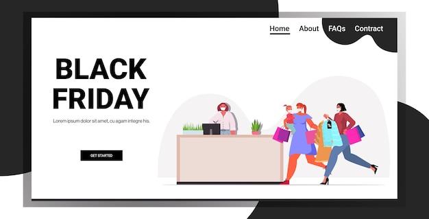 Mujeres con máscaras comprando ropa en ventas de temporada en boutique de ropa concepto de cuarentena de coronavirus de viernes negro ilustración de vector horizontal de espacio de copia de longitud completa