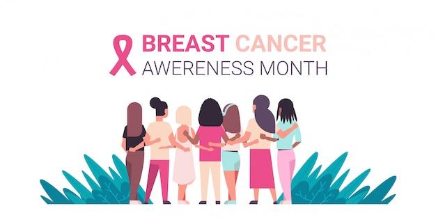 Mujeres de pie y abrazándose juntas, niñas de raza mixta que luchan contra la conciencia y prevención de la enfermedad del cáncer de mama, retrato plano, vista posterior horizontal