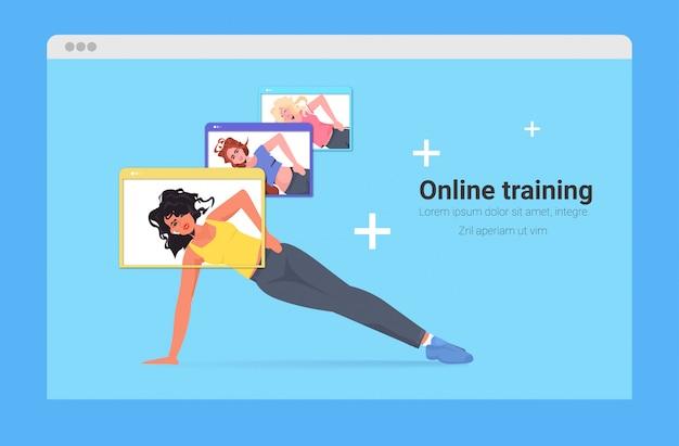 Mujeres de raza mixta haciendo ejercicios de fitness de yoga entrenamiento en línea concepto de estilo de vida saludable chicas en ventanas de navegador web trabajando espacio de copia horizontal ilustración de cuerpo entero
