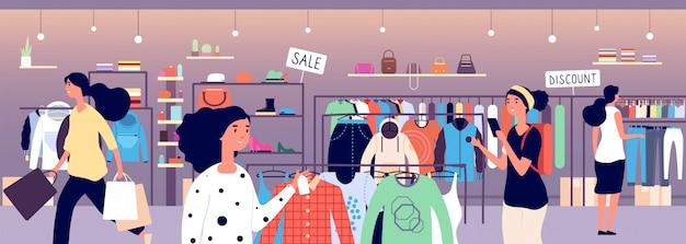 Mujeres en tienda de ropa. compradores de personas que eligen ropa de moda en boutique. concepto de vector interior de tienda de ropa